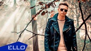 НЕ ЛЮДИ ГРЕХИ pop music videos 2016