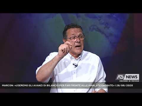 MARCON: «USEREMO GLI AVANZI DI BILANCIO PER FAR FRONTE ALLE MANCATE ENTRATE» | 28/06/2020