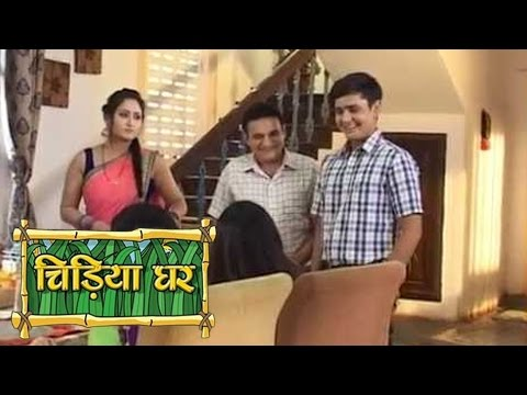 Chidiya Ghar | | 20th September 2016 | Watch On Lo
