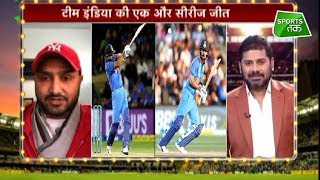 Aaj Tak Show: INDIAN जीत पर बोले Harbhajan, ऐसी पिटाई #NewZealand को हमेशा याद रहेगी I Vikrant Gupta