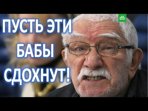 Армен Джигарханян в ужастном состоянии!  (13.02.2018) видео