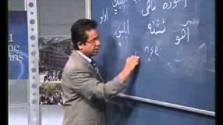 Osmanlıca Kursları 3.ders