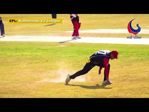 (EPL: Kathmandu Vs Lalitpur - Duration: 2 minutes, 49 seconds.)