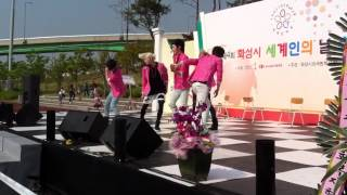 Hwaseong-si South Korea  City pictures : Boy band Korean nu'est ( 뉴이스트 ) ''FACE''