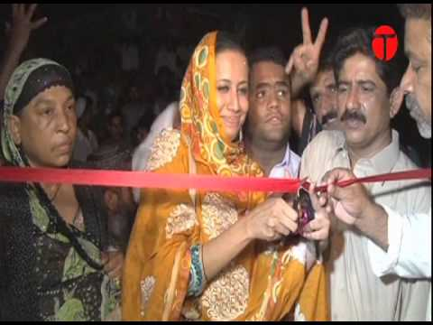balochi - While election campaign remains slow in the rest of the city due to terror threats, PPP workers zealously celebrated the launch of the NA-248 election office...