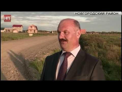 Дороги Новгородчины: новая дорога к жилому массиву «Шолохово»