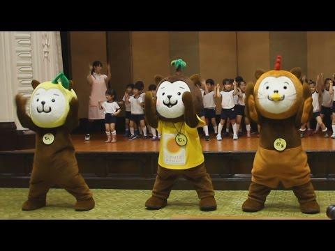 宮崎ゆるキャラがダンス 県PRソングに合わせ