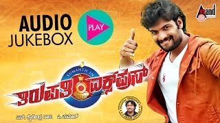 "Thirupathi Express|""JUKEBOX""