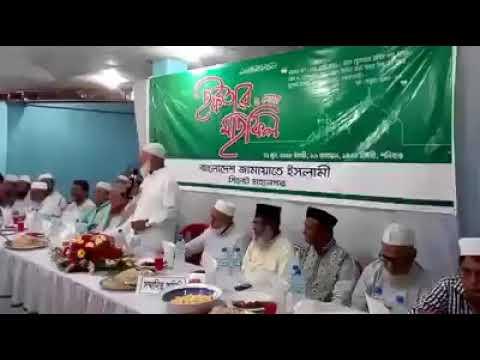 Sylhet Iftar Mahfill