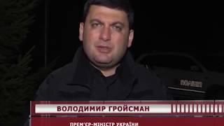 Video Новини Вінниці 27 09 2017 MP3, 3GP, MP4, WEBM, AVI, FLV November 2017