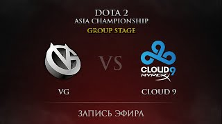 VG vs Cloud9, game 1