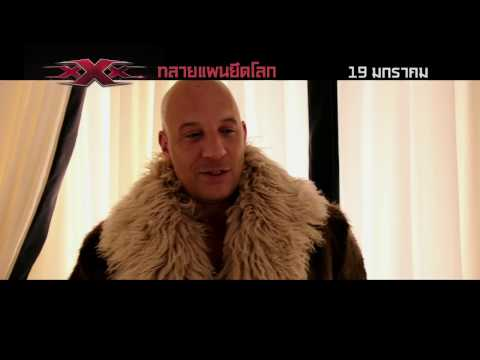 xXx: Return of Xander Cage | Devices TV Spot