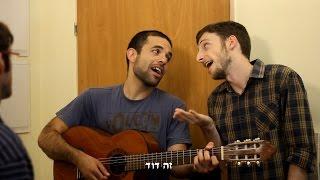 אנדרדוס – שיר לדוד