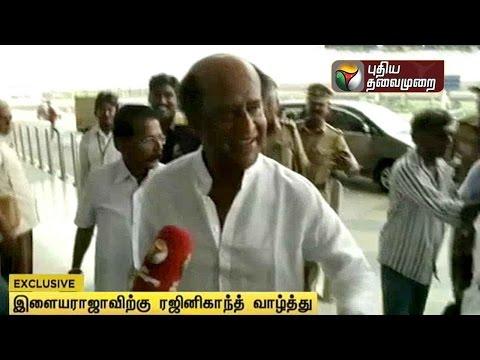 Super-star-Rajinikanth-conveys-his-wishes-to-Ilaiyaraaja-for-the-National-award-winner
