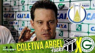 [21.07.2017] Entrevista Argel Fucks  Técnico do Goiás EC  Pós-jogo Ceará SC 0 X 1 Goiás EC  Série B  16ª Rodada...
