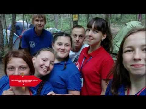 Молодежная телепередача \