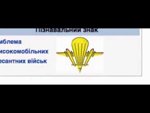 Российскую технику привезли в Киев
