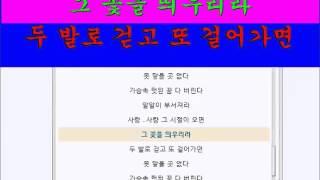 Video -----동이 OST PART1-부용화-----부용화 V.A - 동이 MBC 월화 특별기획드라마..OST MP3, 3GP, MP4, WEBM, AVI, FLV Maret 2018