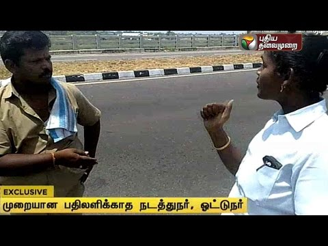 Woman-transport-official-questioning-the-conductor-and-driver