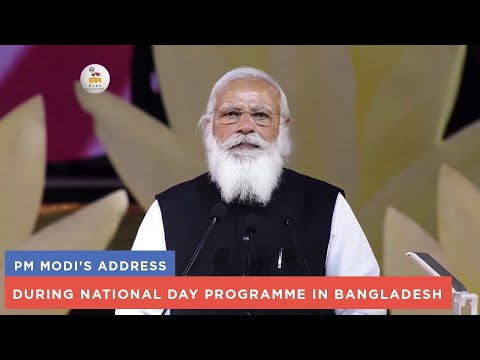 PM Modi's address during National Day Programme in Bangladesh