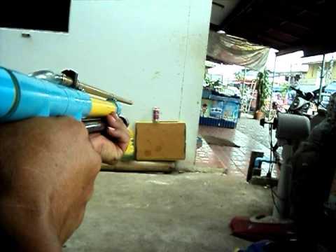 PVCGun (ปืนลมจากท่อ PVC)