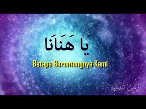 Ya Hanana - Habib Syech Full with Malay