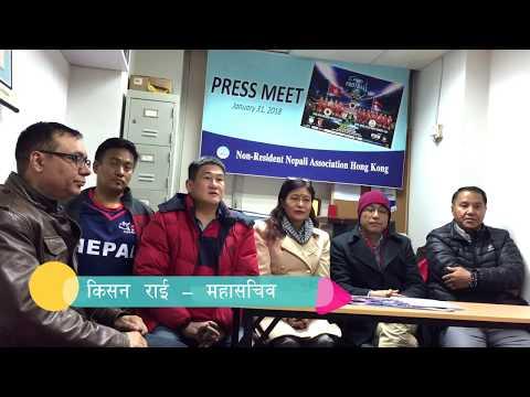 (Nepal Vs Hong Kong Women's Football...11 minutes.)