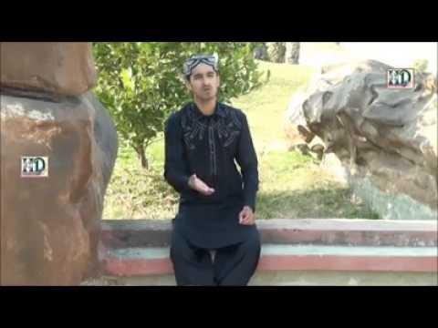 Video MAAN DI SHAN MUHAMMAD HASNAIN ALI QADRI download in MP3, 3GP, MP4, WEBM, AVI, FLV January 2017