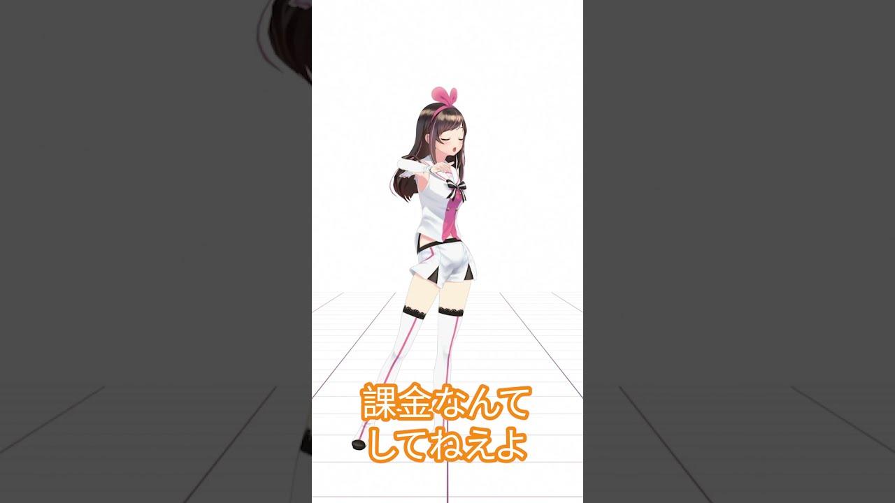 無料200連ガチャの広告【ショートコント】#Shorts