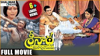 Video Srinadha Kavi Sarvabhowma Telugu Full Length Movie || NTR, Jayasudha MP3, 3GP, MP4, WEBM, AVI, FLV Desember 2018