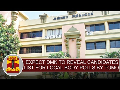 Local-Body-Election--Expect-DMK-to-reveal-candidates-list-by-tomorrow-Detailed-Report