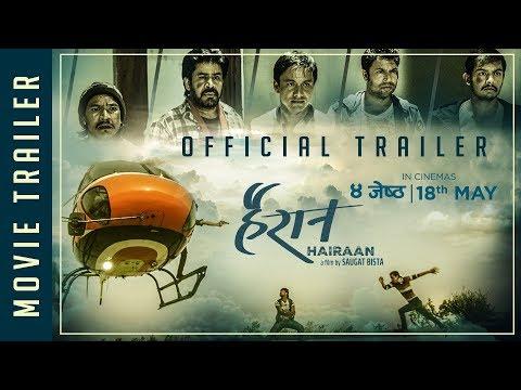 "(New Nepali Movie - ""HAIRAAN"" Official Trailer    Saroj, Gajit, Buddhi, Satyaraj    Latest Movie 2018 - Duration: 3 minutes, 24 seconds.)"