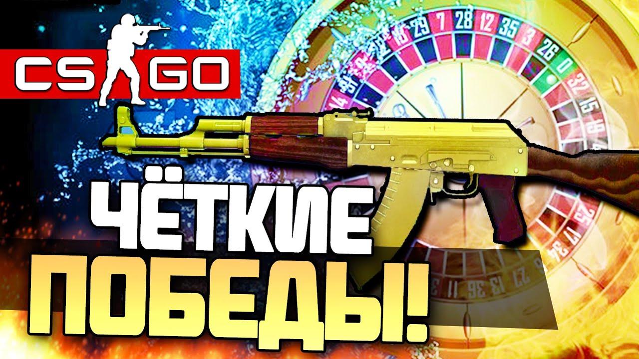 Cs go jackpot prize csgo skins pl code украина