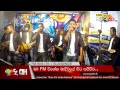 Shaa FM Sindu Kamare Live Stream - neo flash