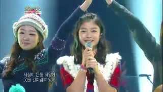 Video [HIT] 불후의 명곡2-B1A4&김유정(Kim Yoo Jung) - White Love(스키장에서) 20121215 MP3, 3GP, MP4, WEBM, AVI, FLV Januari 2019