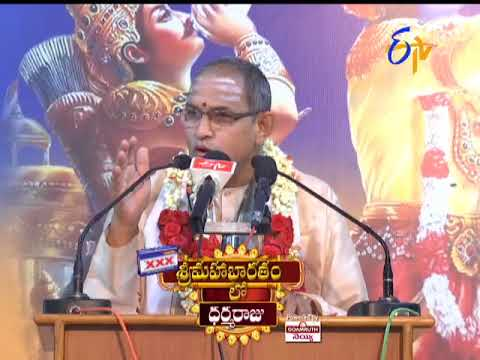 Characters in Sri Mahabharatam by Brahmasri Changanti |Subhamastu|8th November 2017