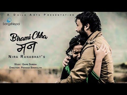(Birami Chha Mann - Nira Ranabhat | New Nepali ....4 minutes, 59 seconds.)