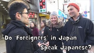 Video Do 'Foreigners' in Tokyo Speak Japanese? (Social Experiment) MP3, 3GP, MP4, WEBM, AVI, FLV Juli 2019