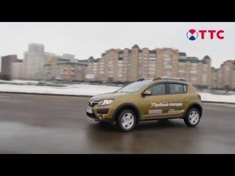 Рено трафик 2015 в новом кузове технические характеристики фотка
