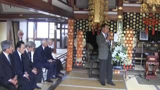 梶原拓様お別れの会7馬淵日本再生協会員