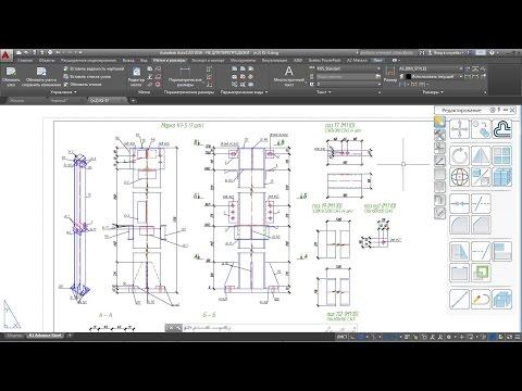 advance steel руководство по диспетчеру стилей чертежей