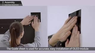 [Installation Guide] Wallpaper OLED Signage (55EJ5C)