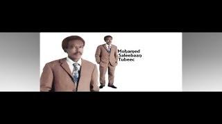 Download Lagu Gufaaco - Maxamed Saleebaan Tubeec - Muusig Cabdisalaan Jimmy Mp3