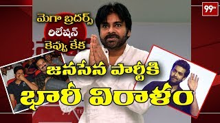 Janasena Pawan kalyan Thanks to Naga Babu and Varun Tej Over Donates Funds to Janasena Party