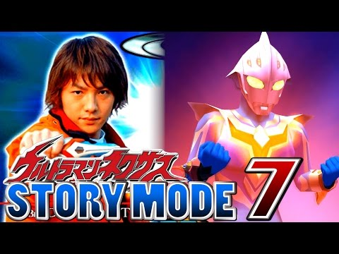 Ultraman Nexus - Story Mode Part 7 End - Ren Senjyu【中文字幕 & English Sub】~1080p Hd 60fps~