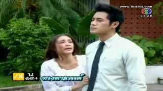 Dongta Sawan Episode 9 - Thai Drama