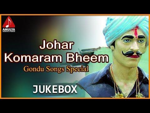 Video Gondi Folk Songs | Johar Komaram Bheem Gondi Audio Songs Jukebox  | Amulya Audios And Videos download in MP3, 3GP, MP4, WEBM, AVI, FLV January 2017