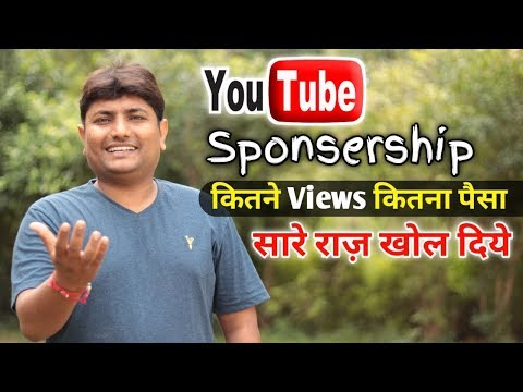 How Many Types Of Sponsorship On Youtube | Youtube Sponsorship Rates In India