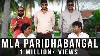 Video MLA Paridhabangal | Resort Troll | Spoof | Madras Central MP3, 3GP, MP4, WEBM, AVI, FLV Februari 2018
