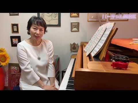 マグカル大使 熊本マリさんよりの画像